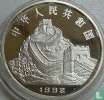 """China 5 yuan 1992 (PROOF) """"The first kites"""""""