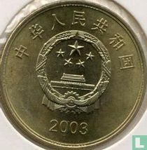 """China 5 yuan 2003 """"Beigang Chaotian temple in Taiwan"""""""