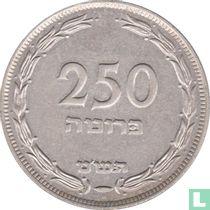 Israël 250 pruta 1949 (JE5709 - Heaton)