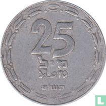 Israël 25 mils 1949 (JE5709)