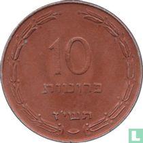 Israël 10 prutot 1957 (JE5717 - aluminium-koper)