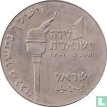 "Israël 1 lira 1961 (JE5722) ""Hanukkah - Maccabean hero"""