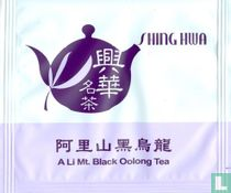 A Li Mt. Black Oolong Tea
