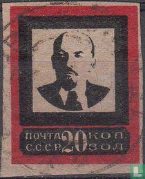 Timbres funéraires, Lénine
