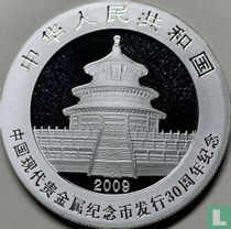 """China 10 yuan 2009 """"30th anniversary Issuance of the Chinese modern precious metal commemorative coins"""""""