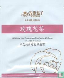 100% Pure Rose Component Nourishing Wellness