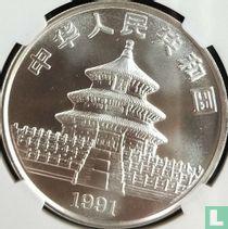 """China 10 yuan 1991 (zilver - type 1) """"Panda"""""""