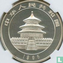 """China 10 yuan 1995 (zilver - type 2) """"Panda"""""""