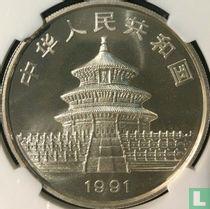 """China 10 yuan 1991 (zilver - type 2) """"Panda"""""""
