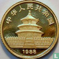 "China 5 yuan 1988 ""Panda"""