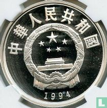"""China 10 yuan 1994 (PROOF) """"Centenary of the Modern Olympic Games - Archery"""""""