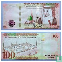 Saudi Arabia 100 Riyals 2016