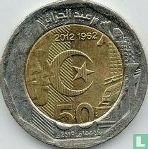 "Algeria 200 dinars 2019 (AH1440) ""50th anniversary of Independence"""