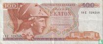 Griekenland 100 Drachmen 1978