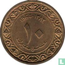 Algeria 10 centimes 1964 (AH1383)