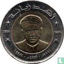 Algeria 200 dinars 2020 (AH1441)
