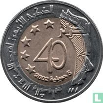 "Algeria 100 dinars 2002 (AH1422) ""40th anniversary of Independence"""
