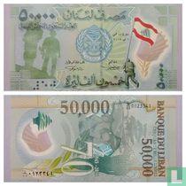 Libanon 50000 livres 2015
