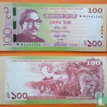 Bangladesh 100 Taka 2020