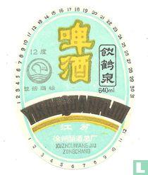 Yinhequan