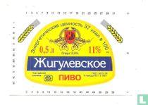 Zhigulevskoe