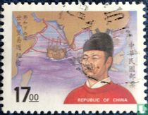 Weltkongress Taipeh