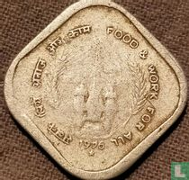 "India 5 paise 1976 (Hyderabad) ""FAO"""