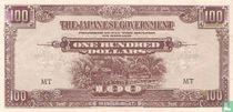 Malaya 100 Dollars ND (1944)