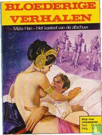 Mata Hari + Het kasteel van de afschuw