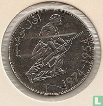 "Algerije 5 dinars 1974 ""20th anniversary of the Algerian revolution"""