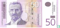 Servië 50 Dinara 2005