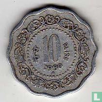 India 10 paise 1980 (Hyderabad)