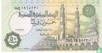 Egypte 50 Piastres 2007, 21 juni