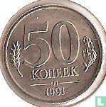 Russie 50 kopecks 1991