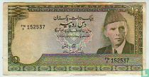 Pakistan 10 Rupees (P39a1) ND (1983-84)
