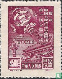 1ste Chinese volkscongres
