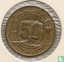 Algerije 50 centimes 1971 (jaar 1391)