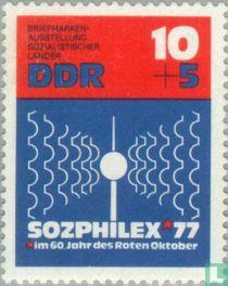 Int. Stamp Exhibition SOZPHILEX 77''