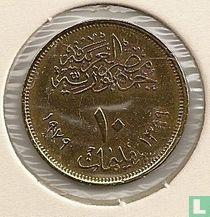 """Ägypten 10 Milliemes 1979 (Jahr 1399) """"Corrective Revolution 1971"""""""