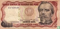 Peru 5000 Soles de Oro