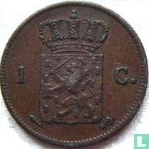 Netherlands 1 cent 1817