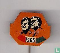 1965 (Margriet en Pieter)