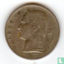 België 1 franc 1960 (FRA)