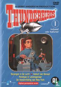 Thunderbirds 1