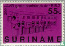 200 Jaar Grote stadskerk Paramaribo