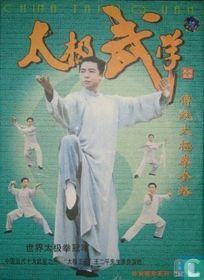[China Tai Ji Q uan + Gevecht]