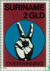 Onafhankelijkheidssjubileum 1975-1980