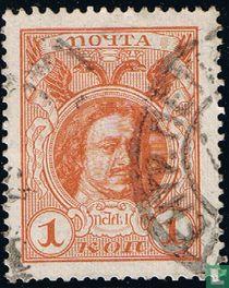 Romanow-Dynastie 300 Jahre