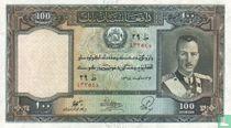 Afghanistan 100 Afghanis 1939