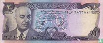 Afghanistan 20 Afghanis 1973